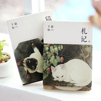 Wholesale- Cat Story Diary Book Vintage Japonais Zakka Notebook Stitching Binding Sketch Papeterie Fournitures scolaires Libros Material Escolar