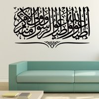 Wholesale Quotes Bathroom - DY129 Islam Muslim Koran Calligraphy Living Room Wall Stickers Quotes Vinyl Art Decal For Wall