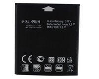 Wholesale Bl 49kh Battery - ALLCCX high quality real capacity battery BL-49KH for LG lu6200 P930 U6200 SU640 for Verizon VS920 with good quality