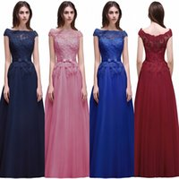 Wholesale tulle sleeve bridesmaid dresses - 2017 New Cap Sleeves Burgundy Prom Dresses A Line Bateau Neck Lace Appliques Long Train Evening Party Gowns Cheap under 60 Bridesmaid CPS495