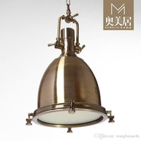 Wholesale Ogilvy Mather Loft industrial wind heavy metal post industrial style chrome plated antique copper