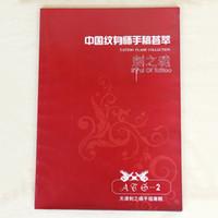 Wholesale Magazine Design Tattoo - Hot Sale New Chinese Tattoo Flash Design Book Tattoo Manuscripts Magazine For Tattoo Supplies TB2205