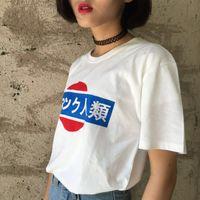 Wholesale Exclusive Cotton Shirts - Wholesale- 2015 Summer ulzzang Harajuku exclusive custom short-sleeved antihuman trafficking in Japanese T-shirt