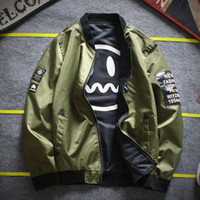 Wholesale free standing letters - Fashion hip hop jackets mens brand autumn thin MA1 bomber jacket for men long sleeve casual baseball men jacket free shipping