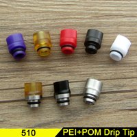 PEI Whistle Drip Tip 510 Wide Bore MouthPiece POM + PEI Plastic Raw Material E Cig Cigarette Vapor Atomizers Replacment Tips DHL