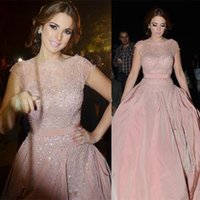 Wholesale Short Diamonds Prom Dresses - Charming Pink Cap-Sleeve Evening Celebrity Dresses 2017 Designer Crew Diamonds Beaded Floor Length Prom Dress