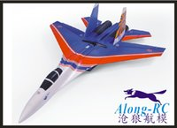 Wholesale Hobby Toy Airplane - Wholesale- EPO plane SU-27 RC airplane tail pusher RC MODEL HOBBY TOY HOT SELL RC PLANE (have kit set or PNP set )