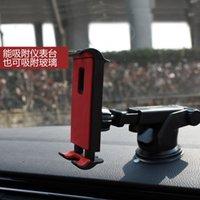 Wholesale Platform Brackets - Telescopic Folding Car Bracket Platform Windshield Sucker Adjustable Width Free Rotary for GPS Navigator Mobile Car Holder Universal