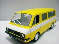 Wholesale Toy Car Bulk - DEA 1:43 Soviet car Business Purpose Vehicle boutique alloy car toys for children kids toys Model bulk