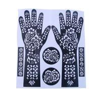 Wholesale tattoos wholesale india - Wholesale- 1pcs India Henna Temporary Tattoo Stencils For Women Hand Leg Arm Feet Body Art Decal