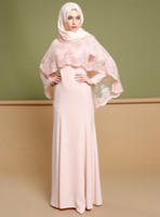 Wholesale Long Kaftan Cotton - 2017 New Design 2 PCS Muslim Long Sleeve Maxi Dress Islamic Lace Wedding Dress Kaftan Dress