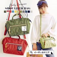 Wholesale Original Japan - Brand New Fashion Anello Japan Bags Womens Girl Shoulder Bags Original Quality Cross Body Waterproof Polyester Canvas Single Small Handbags