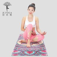 Wholesale Natural Rubber Yoga Mats Fitness Eco friendly non toxic Non slip Fitness Yoga Gymnastics Mats cm with mm Thick Colors