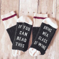 Wholesale Wholesale Acrylic Wine Glasses - Wholesale- 14 Styles humor words printed socks If You can read this Bring Me a Glass of Wine Cotton casual socks unisex socks free shipping