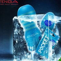 TENGA COOL Menthe Deep Throat Sex Cup + Auto-feeling Aircraft Cup + Masturbateur d'oeuf + POCKET Masturbation Sacs Adulte Sex Toys pour les hommes q170686