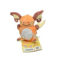 """Wholesale Pokemon Raichu - Free Shipping Raichu 3.5"""" Ditto Metamon Poke Doll Plush Doll Stuffed Toy"""