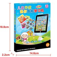 Nouveau jeu d'apprentissage Jouet Tablet pad chinois Anglais Ordinateur Ordinateur portable Y Pad Enfant Jeu Éducation musicale Noël Ordinateur portable électronique Early Machine