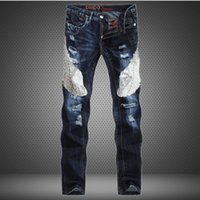 Wholesale Mens New Stylish Jeans - Wholesale-Unique Stylish Beadings new mens Luxury jeans straight ripped jeans fashion hip hop for men casual denim biker pants jeans