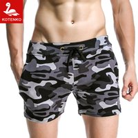 Wholesale Camouflage Boxers - Wholesale-SEOBEAN Brand Man Workout Jogger Sweatpants Casual Trunks Mens Activewear Gay Camouflage Fitness Boxers Men Beach Board Shorts