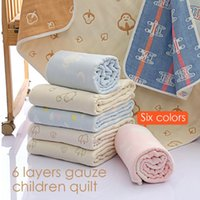 Wholesale Towelling Coverlet - Baby Towelling Coverlet Absorbent Cotton towel Gauze Cotton Blanket Six Layer