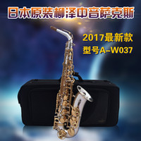 Wholesale Silver Alto Sax - wholesale 2017 New YANAGISAWA A-W037 Silver Plated Gold Key Saxophone Alto Sax Eb Tone with mouthpiece ,case,gloves