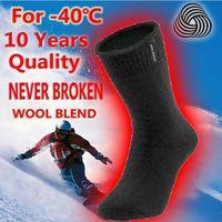 Wholesale Merino Wool Cashmere - Merino wool men's winter thick thermal work socks top quality warm crew cushion men socks 2017