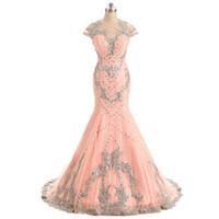 Wholesale Round Neckline Cap Sleeve Dress - Graceful Pink Mermaid Evening Dress Small Round Neckline Backless Pattern Appliques Pearls Custom Make Prom Dress