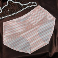 Wholesale Soft Silk Panties - Fashion striped ice silk seamless one piece of underpants women's underwear low waist breathable soft panties