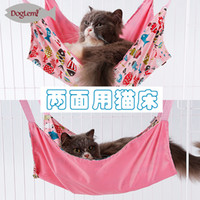 Wholesale Cat Beds Free Shipping - Free Shipping!!Summer and Spring Cage Cotton Canvas Cat Hammock Bed