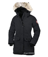 Wholesale Warm Jacket Hood Woman - AAA+++ Outdoor winter Canada big goose down jacket women long paragraph thickening warm fashion Slim hood down jacket