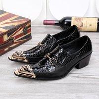 ingrosso scarpe qiu-Stagione Qiu dong aumentato maschile scarpe da uomo d'affari abiti per il tempo libero scarpe da uomo in edizione han di punto di pelle traspirante set piede