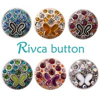 Wholesale Brass Owl Button - D00246 newest noosa owl rivca chunk button for bracelet jewelry noosa chunk