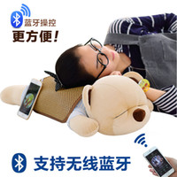 Wholesale The New Year bluetooth bluetooth side bear music pillow for a stuffed baby doll pillow to break up the lavender creative birthday gift