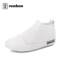 Wholesale private shoes - Children shoes girls private sports shoes kids shoes boys spring 2017 summer new sneakers breathable leisure small white sneakers