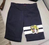 Wholesale Mens Cotton Beach Shorts - Simple 2017 Summer Tiger Men Beach Shorts Italia Milano Casual Shorts Cotton Gabardine Board Short Pants Mens Trunks S-XXXL