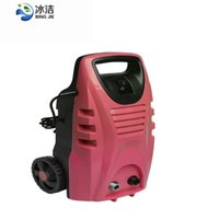 Wholesale 1600W Universal Motor High Pressure Washing machine for toilet Car Bus Truck Washing and daily household cleaning