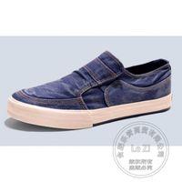 Wholesale Mens Plimsolls - Pedal Mens Shoes Casual Plimsolls Summer Style Plain Wear Scrub Leather Skate Shoes Pure Color Flatform Jean Slip On Shoes