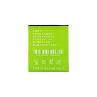Wholesale Battery For Jiayu G3 - ALLCCX high quality real capacity battery JY-G3 for JIAYU G3 with good quality and best price