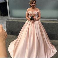 Elegant Handmade Flower Off Shoulder Quinceanera Dresses Blush Pink Satin Ball Gowns Sexy 16 Dresses Vestidos De Noivas