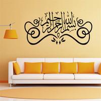 Wholesale Home Decor Sticker Islam - Islam Style DIY Graphic vinyl wall sticker of Muslim Culture for home decor wall decals murals vinilos pegatinas de pared 9327