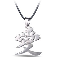 Wholesale Gourd Necklace Pendant - MJ Jewelry Anime Naruto Gaara Gourd Love Logo Chinese Word AI LOVE Pendant Metal Necklace