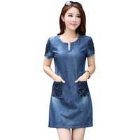 Wholesale Denim Jeans Dress For Women - High Quality Summer Dress 2016 Denim Dress Women Loose Fashion Casual Mini Jeans Dresses For Women Plus Size Women Clothing 5XL