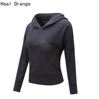Wholesale Excercise Woman - Hot Sale-Heal Orange Ladies Running Jacket Hoodie Women Excercise Clothing Running Jacket For Women Gym Jacket Outdoor Short Style Coat