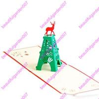 tarjeta de navidad de corte por lser espaadeer de navidad d corte de lser