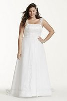 Wholesale Strapless Overlay Dress - 2017 A-Line Plus Size Wedding Dresses with Cap Sleeves chiffon split front overlay And metallic embroidery 9V9010 Bridal Gown