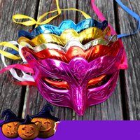 Wholesale Mask Masquerade Halloween Electroplated - 2017 Halloween Party Masks Masquerade Masked ball Venice Carnival Mardi Gras Costume Wedding decorations 5 Colors Electroplate Free Shipping