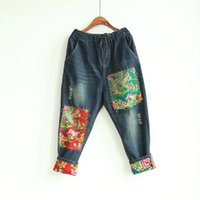 Wholesale Women Chinese Clothing Free Shipping - Newest Vintage jeans for women jeans Loose with Chinese Embroidery Opera Patchwork Jeans Womens Clothes Free Shipping
