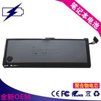 Wholesale Macbook Pro 17 A1297 Battery - Apple accessories laptop battery Macbook Pro 17 A1297 A1309 notebook built-in battery
