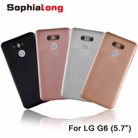 Wholesale Lg Phone Cases Covers - Fashion Cover for LG G6 Case Soft TPU Cases for LG G6 Cover 5.7 inch Phone Protector