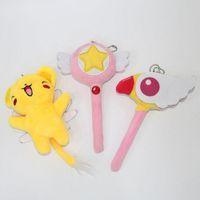 "Wholesale Red Bird Games - New Fun 3 Styles 6"" Card Captor Sakura Plush Doll Kero Magic Stick Bird Head Stick Soft Dolls Keychains Pendants Gifts Stuffed Toys"
